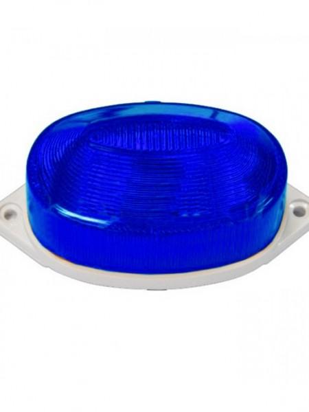 Строб-лампа импульсная накладная. Синяя