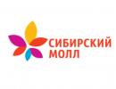 """ТРЦ """"Сибирский Молл"""""""
