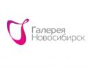 "ТРК ""Галерея Новосибирск"""