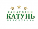 """Санаторий """"Катунь"""" Белокуриха"""