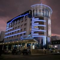 заказать архитектурную подсветку в Новосибирске