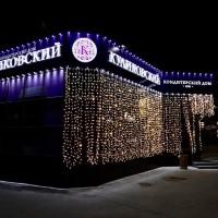 Светодиодные занавесы для подсветки витрин купить