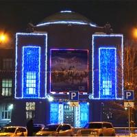Световые полотна на фасад