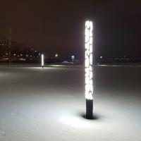 Ажурные парковые фонари купить