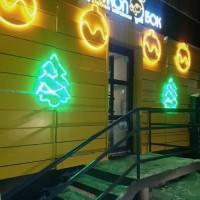 Светящиеся новогодние мотивы на фасад