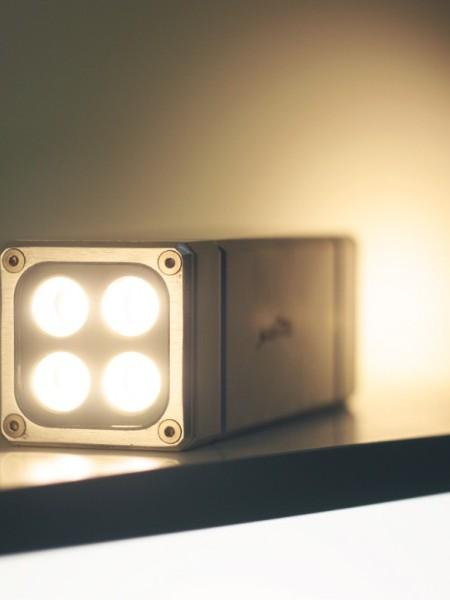 """Архитектурный настенный светодиодный светильник """"wall-8"""" 12 Вт, 1000Лм"""