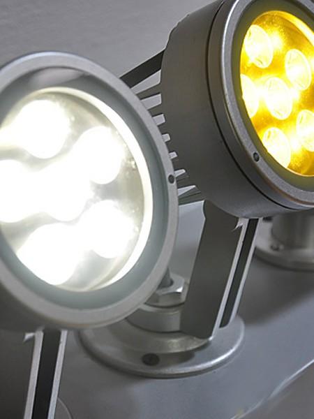 Прожектор светодиодный круглый 8,5Вт