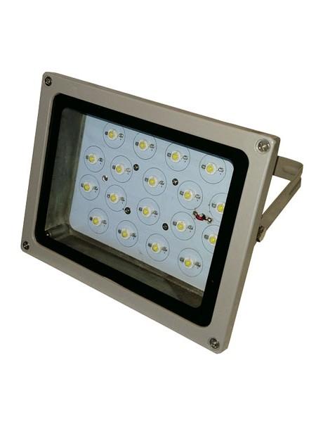 Архитектурный заливной прожектор ASP 1800Lm 20Вт
