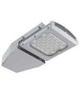 Уличный светодиодный светильник 40Вт на консоль