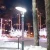 Парковые фонари Стрит с отраженным светом