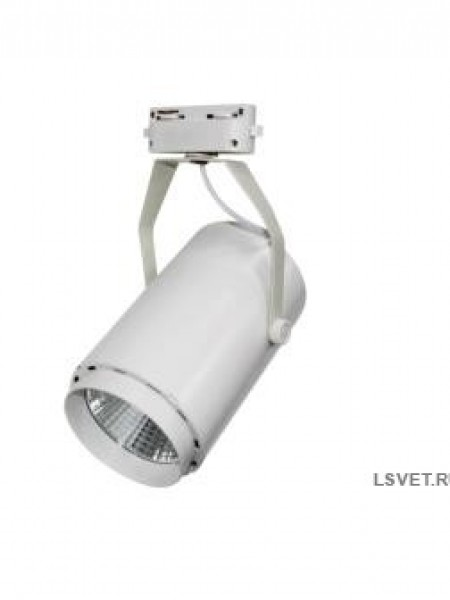 Светильник трековый TREK2 630Lm 7Вт