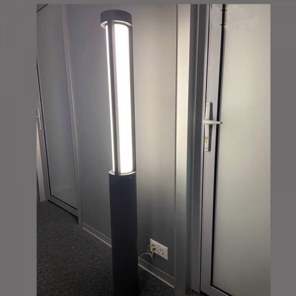 Садово-парковый светильник АРТ, 150см