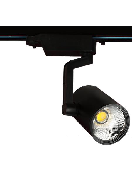 Трековый LED светильник 10Вт 800Lm, угол освещения 33°