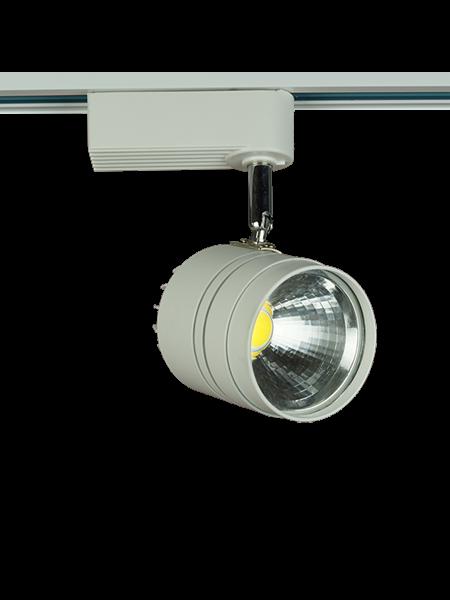 Трековый LED светильник 9Вт 750Lm, угол освещения 24°