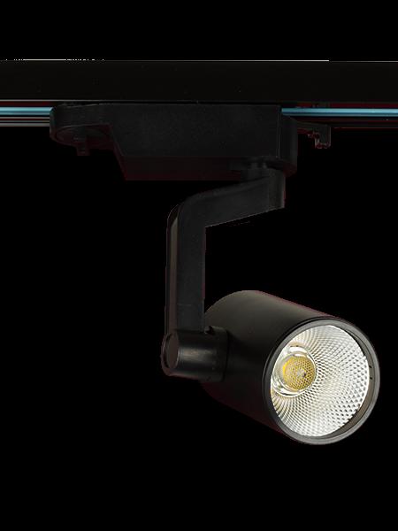 Трековый LED светильник 20Вт 1600Lm, угол освещения 33°